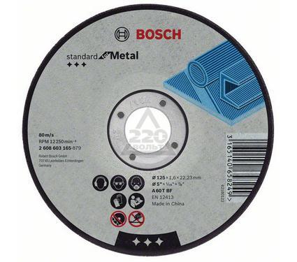 Круг отрезной BOSCH Standard for Metal 180 Х 3,0 Х 22