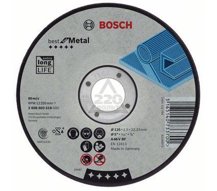 Круг отрезной BOSCH Best for Metal 125 Х 1,5 Х 22