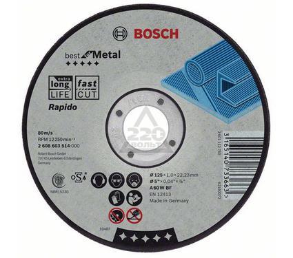 Круг отрезной BOSCH Best for Metal 125 Х 1,0 Х 22 выпуклый