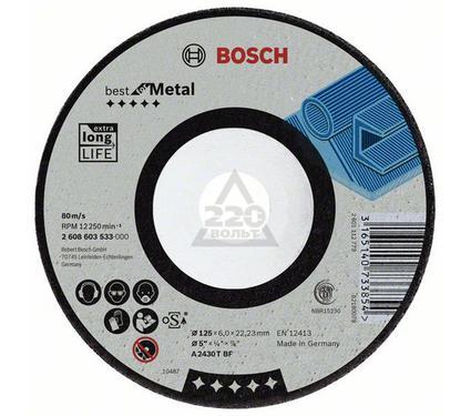 Круг зачистной BOSCH Best for Metal 230 Х 7 Х 22