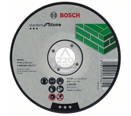 Круг отрезной BOSCH Standard for Stone 125 Х 2,5 Х 22 по камню