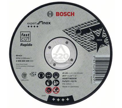 Круг отрезной BOSCH Expert for Inox 125 Х 1,0 Х 22 по нержавейке