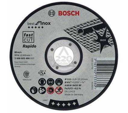 Круг отрезной BOSCH Best for Inox 115 Х 0,8 Х 22 по нержавейке
