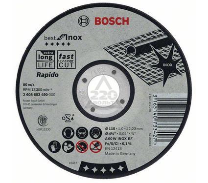 Круг отрезной BOSCH Best for Inox 125 Х 1,0 Х 22 по нержавейке, выпуклый