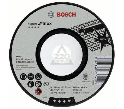 Круг зачистной BOSCH Expert for Inox 180 Х 6 Х 22 по нержавейке