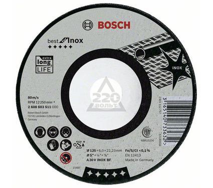 Круг зачистной BOSCH Best for Inox 125 Х 7 Х 22 по нержавейке
