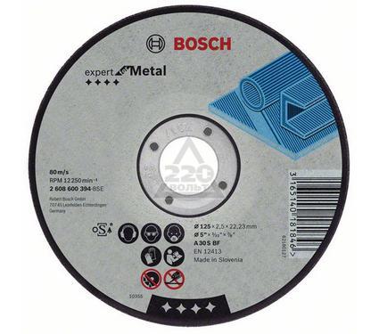 Круг отрезной BOSCH Expert for Metal 125 Х 2,5 Х 22 выпуклый