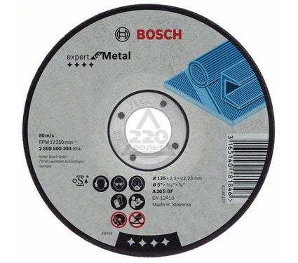 Круг отрезной BOSCH Expert for Metal 230 Х 3,0 Х 22