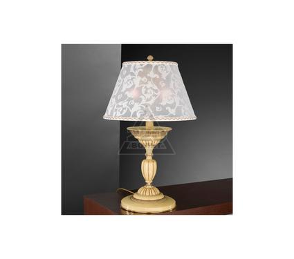 Лампа настольная RECCAGNI ANGELO 7632-GP