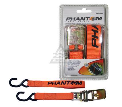 Ремень для грузов PHANTOM PH6422