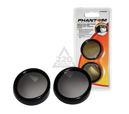 Зеркало PHANTOM PH5094