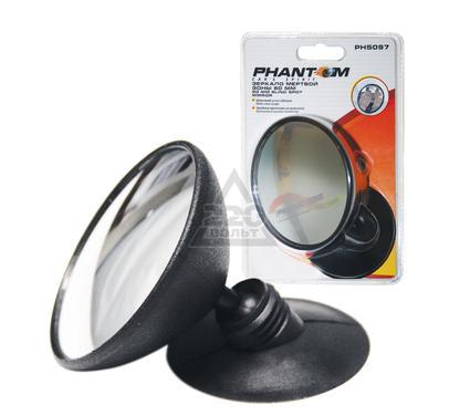 Зеркало PHANTOM PH5097