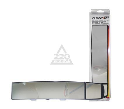 Зеркало PHANTOM PH5096