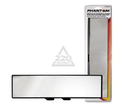 Зеркало PHANTOM PH5098