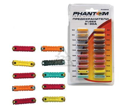 Предохранитель PHANTOM PH5249