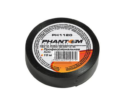 Изолента PHANTOM PH1120