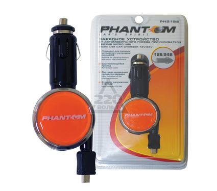 Зарядное устройство PHANTOM PH2188