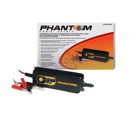 Зарядное устройство PHANTOM PH2182