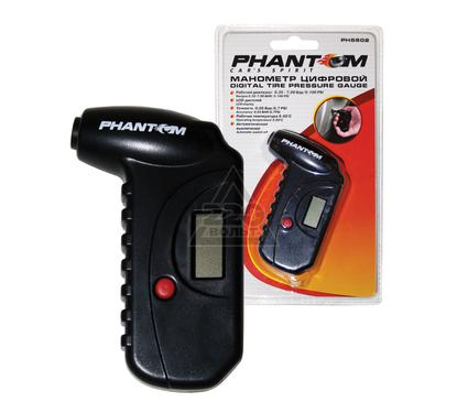 Манометр PHANTOM PH5602