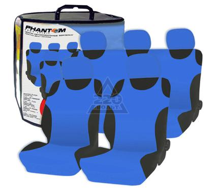 Чехлы на сиденье PHANTOM PH5051