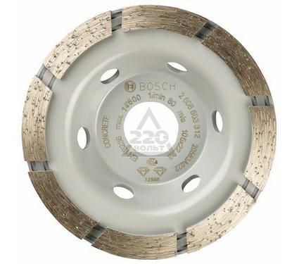 Чашка шлифовальная BOSCH Standard for Concrete  105 X 22