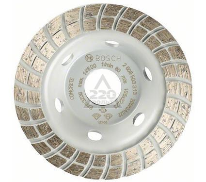 Чашка шлифовальная BOSCH Standard for Concrete Turbo  105 X 22