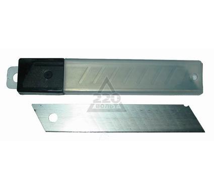 Лезвие для ножа SKRAB 26782