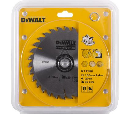 Диск пильный твердосплавный DEWALT DT1143-QZ
