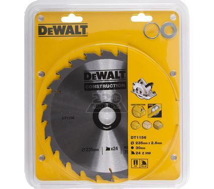 Диск пильный твердосплавный DEWALT DT1156-QZ