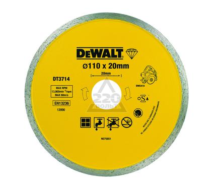 Круг алмазный DEWALT 110x20x1.6мм, для плиткореза DWC410