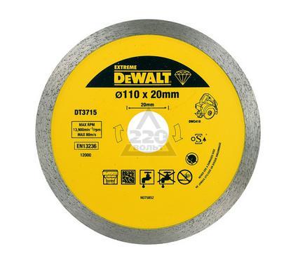 Круг алмазный DEWALT 110x20x1.6мм EXTREME, для плиткореза DWC410