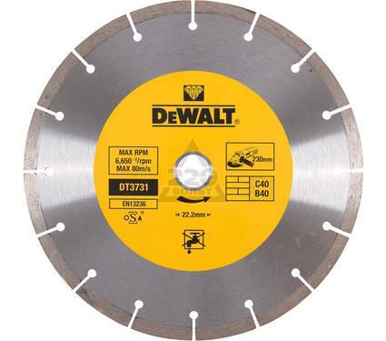 Круг алмазный DEWALT 230x22.2x2.3мм сегментный, универсальный