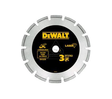 Круг алмазный DEWALT 125x22.2x2мм сегментный, по мрамору и граниту