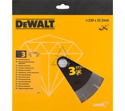 Круг алмазный DEWALT 230x22.2x2.8мм сегментный, по мрамору и граниту