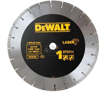 Круг алмазный DEWALT 350x22.2x2.8мм сегментный, по мрамору и граниту