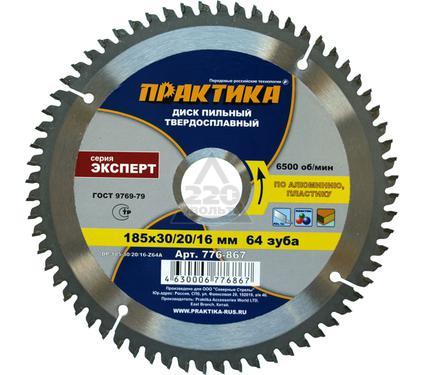 Диск пильный твердосплавный ПРАКТИКА 776-867 DP-185-30/20/16-Z64A