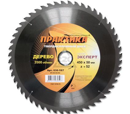 Диск пильный твердосплавный ПРАКТИКА 030-597 DP-450-50-Z52