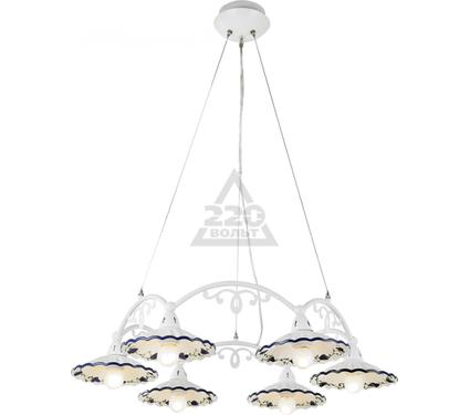 Люстра ARTE LAMP A6473LM-6WH