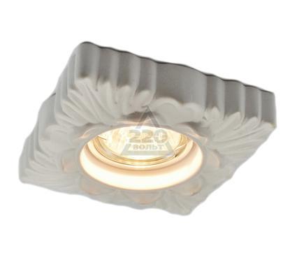 Светильник встраиваемый ARTE LAMP A5248PL-1WH