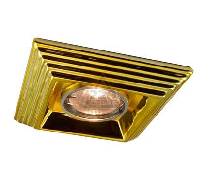 Светильник встраиваемый ARTE LAMP A5249PL-1GO