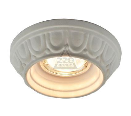 Светильник встраиваемый ARTE LAMP A5245PL-1WH