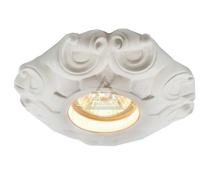 Светильник встраиваемый ARTE LAMP A5281PL-1WH