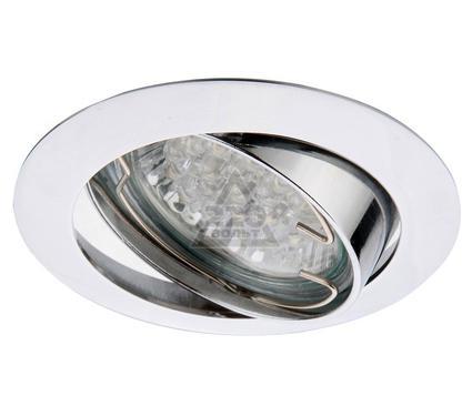 Светильник встраиваемый ARTE LAMP A2100PL-3CC