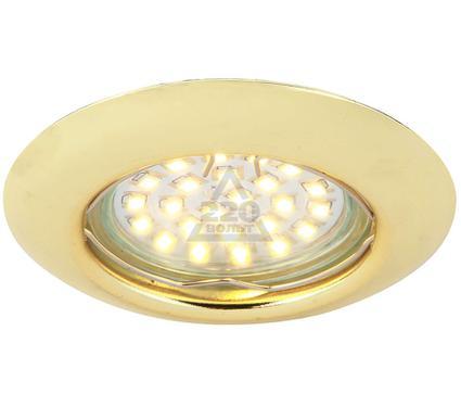 Светильник встраиваемый ARTE LAMP A1223PL-3GO