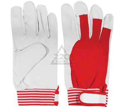 Перчатки спилковые FIT 12411