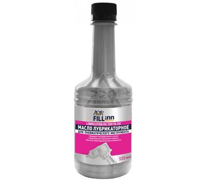 Лубрикаторное масло FILL INN FL103