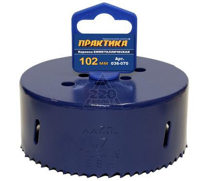 Коронка биметаллическая ПРАКТИКА 036-070 102мм