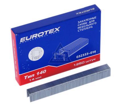 Скобы для степлера EUROTEX 032333-014