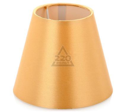 Абажур LAMPLANDIA 7730/1 yellow gold