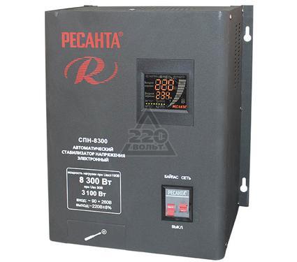 Стабилизатор напряжения РЕСАНТА СПН-8300